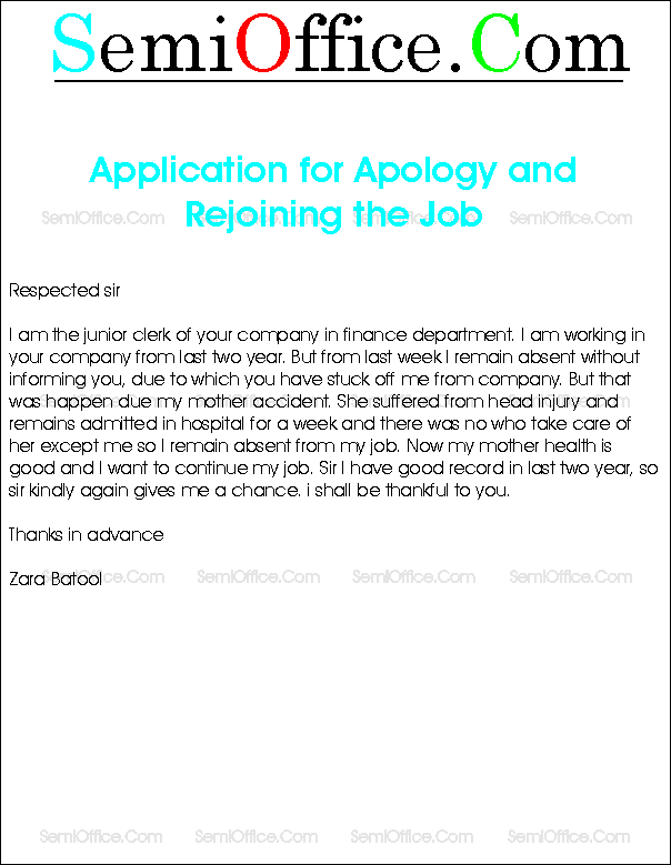 Apology Letter To Boss For Poor Performance  Letter Of Apology To Your Boss
