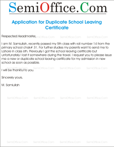 Application for Duplicate School Leaving Certificate