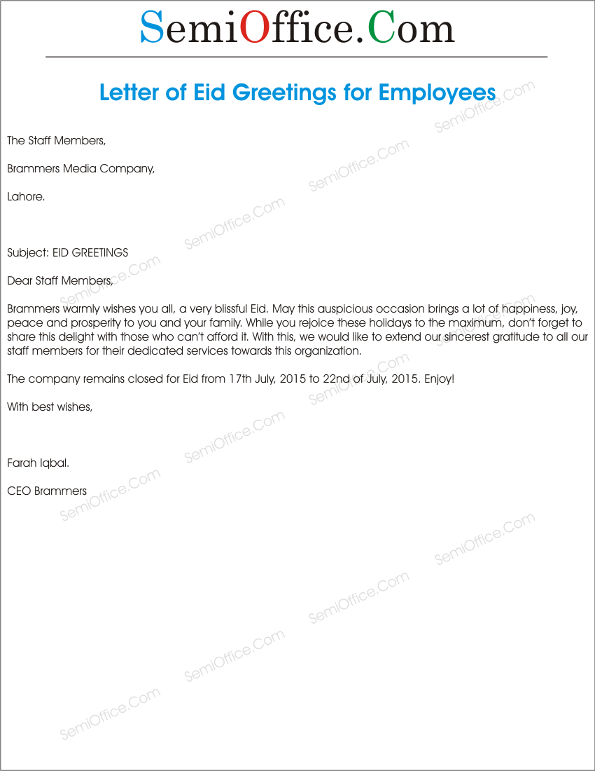 Eid greetings letter from company to staff members kristyandbryce Images