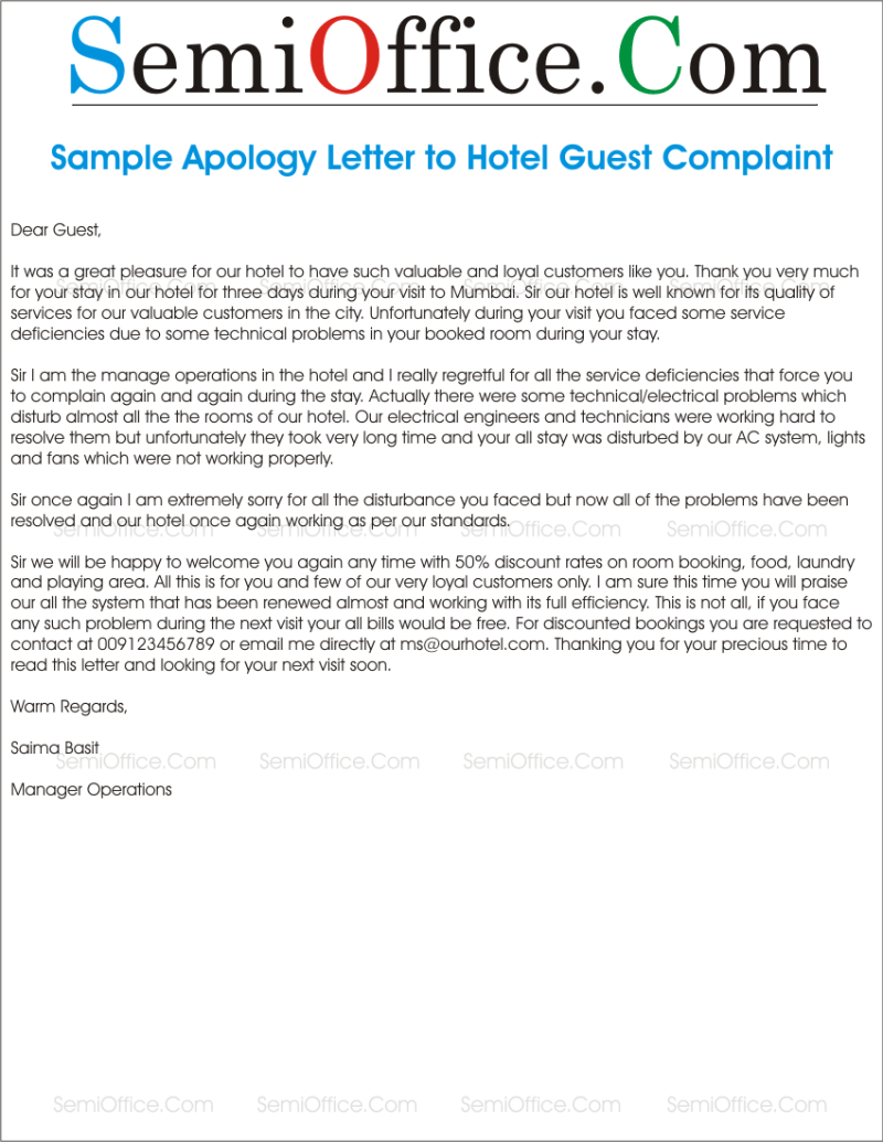 How To Write A Apology Letter To A Customer Cover Letter