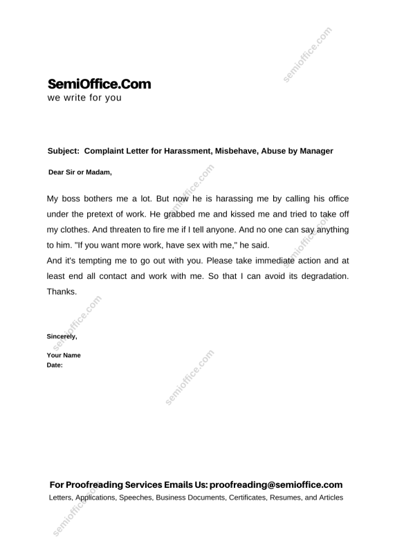 Complaint Letter for Harassment, Misbehave, Abuse by Manager