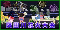link_bnner_200_100