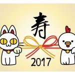 年賀状2017の無料素材はキヤノンにもある!