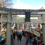 茨木神社の十日戎に行ってきました