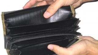 貧乏になる財布の使い方!その特徴とは?