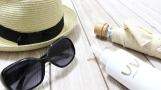 日焼け対策やりすぎ女子の紫外線対策