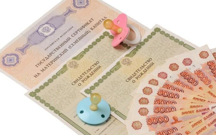 целевой кредит на покупку жилья под материнский уральский банк реконструкции и развития кредит наличными условия