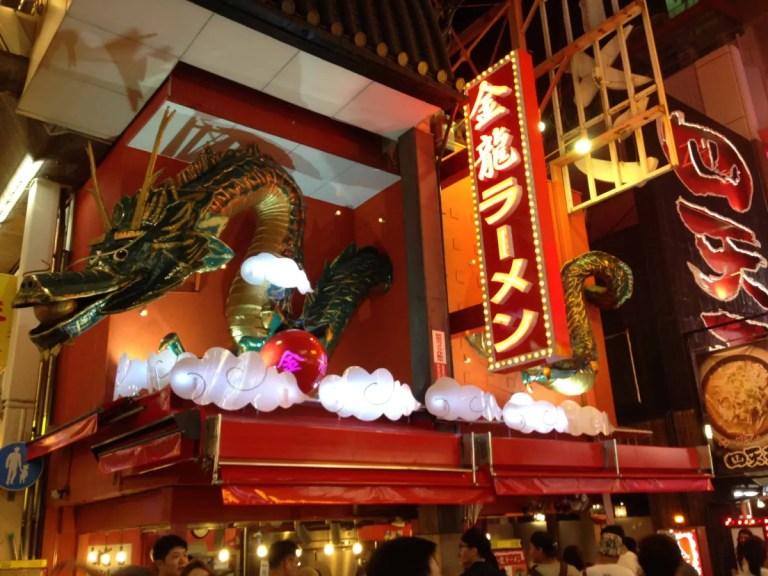 Dove mangiare a Namba a Osaka
