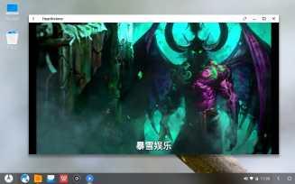 phoenix-os-sempreupdate-android-pc-2