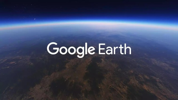 como-instalar-o-google-earth-no-ubuntu-18-04-e-linux-mint-19