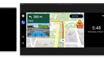 Google lança Android for Cars App Library