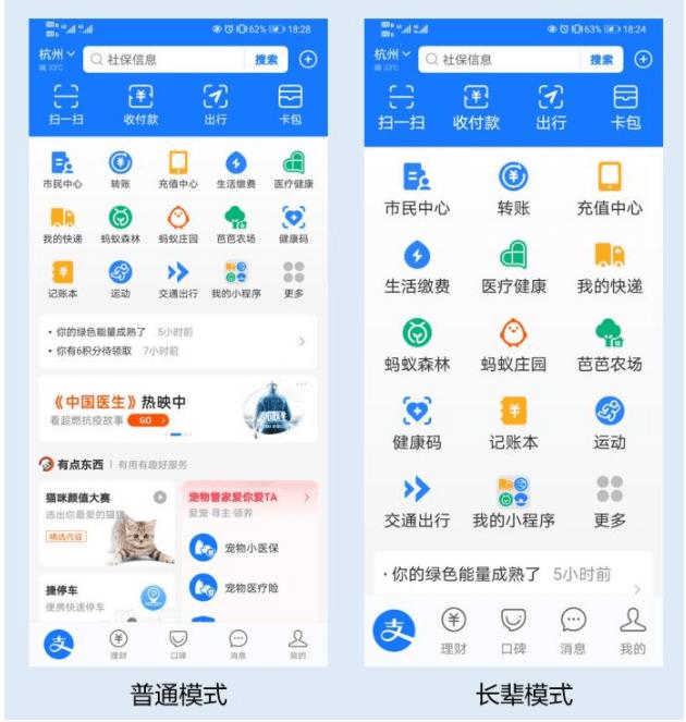 china-melhora-a-internet-e-a-torna-mais-inclusiva