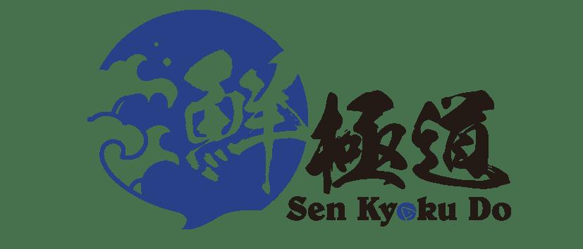鮮極道 Sen Kyoku Do