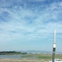 Tentang Bis ke Jeonju dari Seoul