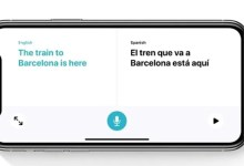 O aplicativo Translate da Apple