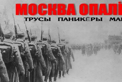 Аркадий Первенцев: Дневник войны