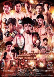 shooto_170129shooto-poster[1]