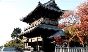 11家康 寺