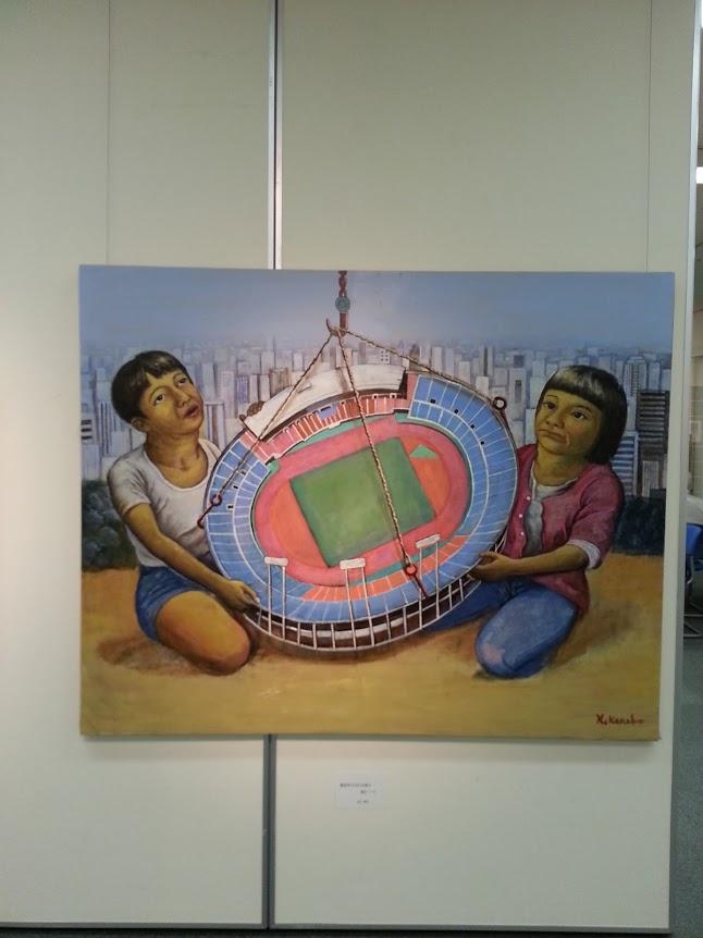 東京オリンピックをテーマにした絵画作品もあった