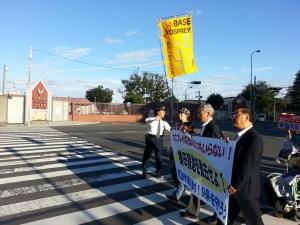 国道16号沿い入り横田基地前を通るデモ隊