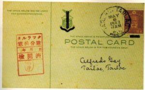 日本の切手を貼ったフィリピンの葉書。日本軍の憲兵隊の検閲印が押されている(『郵趣資料に見る太平洋戦争』酒井正雄 けやき出版 1995年)