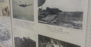 会場での重慶大爆撃の展示