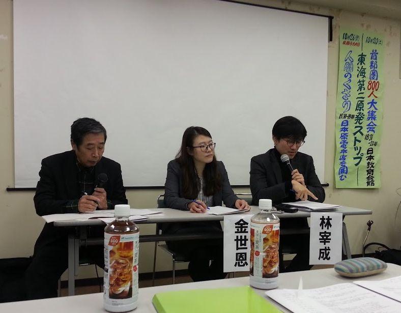 韓国から弁護士が参加し報告した
