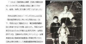 韓国・光州市では強制徴用・動員被害者の問い合わせが殺到(ハンギョレ新聞より)