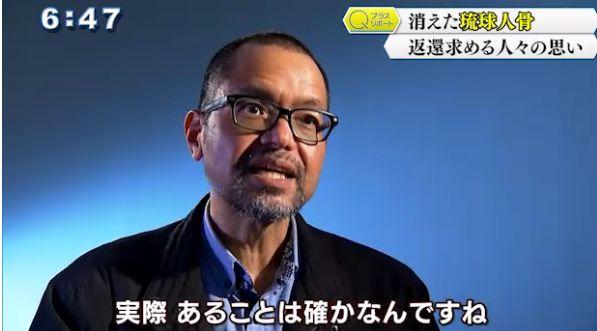 裁判の原告団長でもある松島泰勝氏(龍谷大学教授)