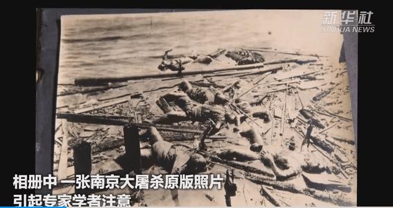 遺体の側には焼かれた痕跡のある木材など雑多な物が雑然と散らばっている。その写真の下には、「南京」と書かれた白い紙が貼られていた(人民網より)