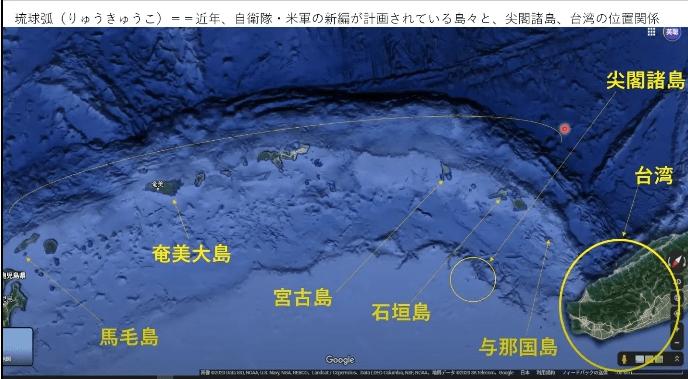 琉球弧にミサイルが配備計画されている
