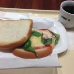 ドトールモーニング【あつあつハムチーズ】朝カフェB食べてみた感想カロリー