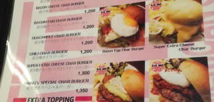 新宿スイングSWINGハンバーガーが美味いjazzダイナー