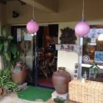 【森の茶屋】やむちんの里 沖縄読谷(よみたん)の陶芸カフェ