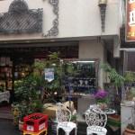 大宮 伯爵邸 NHKドキュメント72時間のレトロ喫茶店