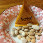 じゃりまめ濃厚チーズ味:ビタミンたっぷりの種菓子