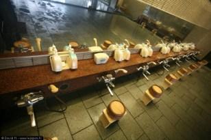 salle de bain au Japon