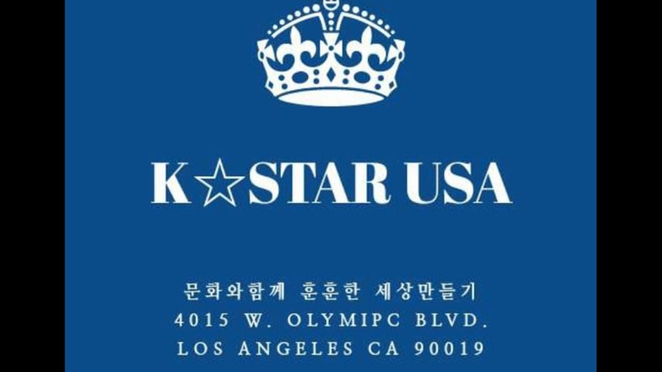 Kstar model banner