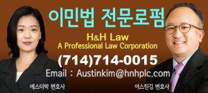 hnh_law-502