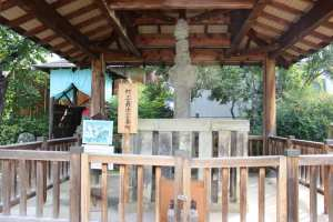 村上義清の供養塔