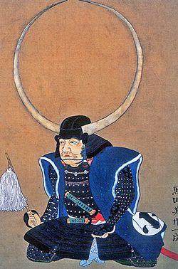 Kuroda3