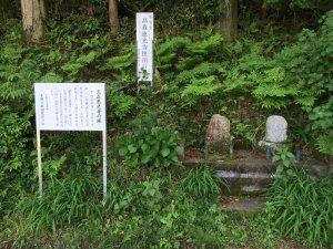 高森恵光寺快川の墓
