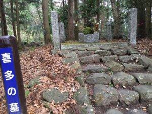 片倉多喜の墓