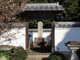 松平康俊の墓