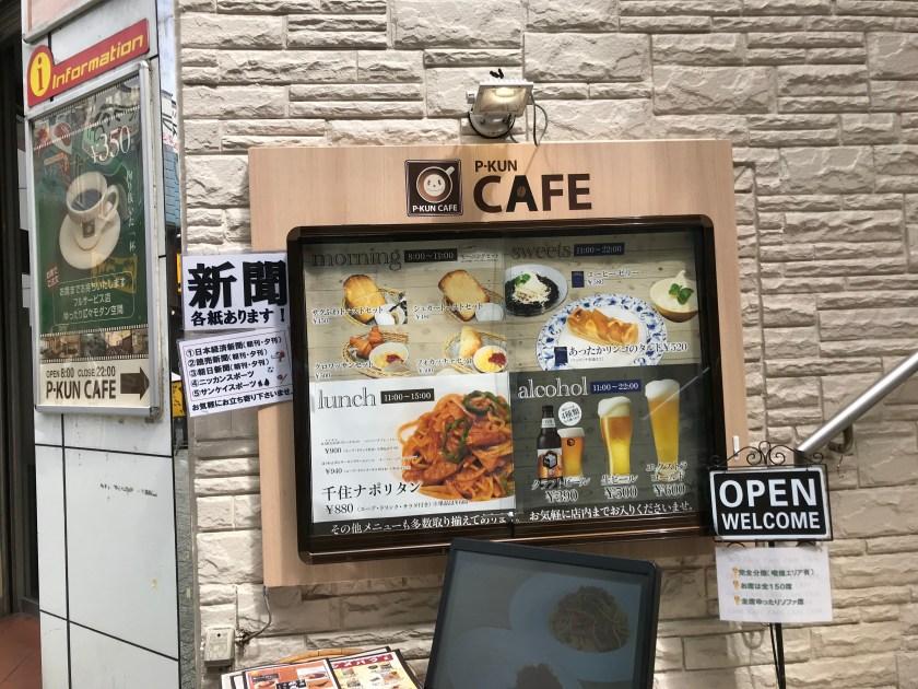 ピークンカフェ店頭