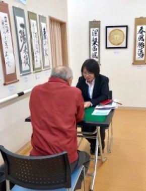 20190331 ヒューマンアカデミーカルチャースクール茨木校文化祭