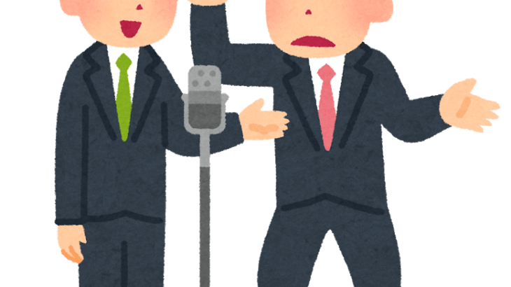 「周りに大阪人がいなくなった大阪人」 ゆるふわ公開日記 その6