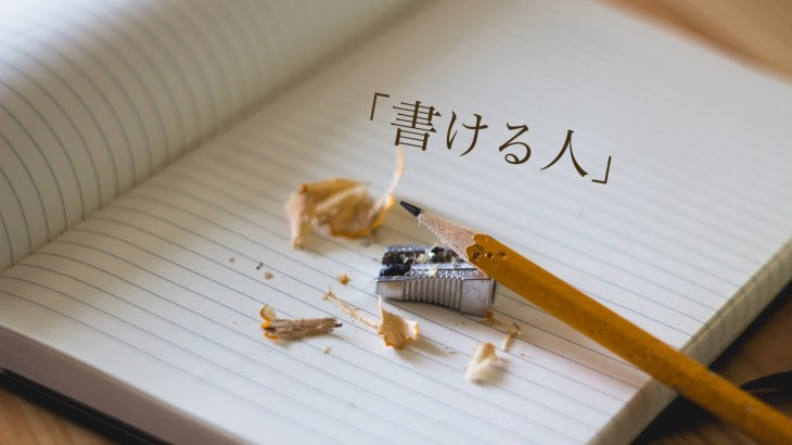 京大の特色入試、合格しちゃいました