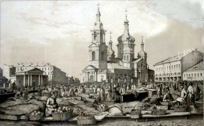 Sennaya Ploschad 1841