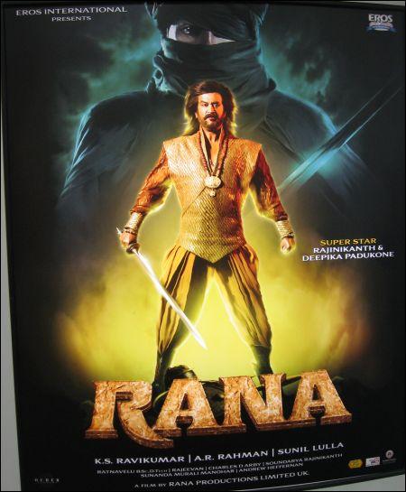 3 Rana